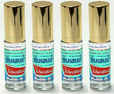 4 X POY SIAN PIM-SAEN BALM OIL ROLL-ON MOTION SICKNESS RELIEF NASAL INHALER 5 CC