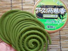 From Japan,Mosquito Repellent Coil Incense,Canned,Aroma Green,30coils