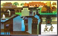 China, 1986, casas residenciales, un conjunto completo de presitation Carpeta
