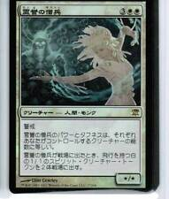 MTG INNISTRAD GEIST-HONORED MONK FOIL JAPANESE MAGIC
