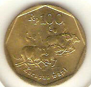 Offer Indonesia 1994 Harapan Sapi 100 rupiah coin very nice!