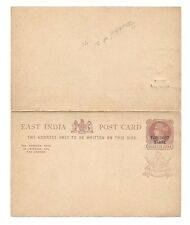 British East India OVPT Faridkot State Reply Paid Postal Stationery Card Folded