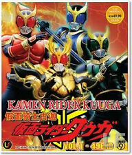 Kamen Rider Kuuga (TV 1 - 49 End) DVD + EXTRA DVD