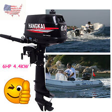 6HP 2-Stroke Outboard Motor Boat Fishing Engine Water Cooling System  4.4KW USA