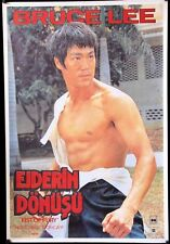 R573   BRUCE LEE Turkish R80s classic image of kung fu master Bruce Lee!