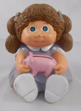 "Cabbage Patch Kids CPK Piggy Coin Bank OAA 1983 7"" Tall"