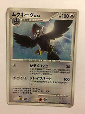 Pokemon Card / Carte Staraptor Rare Holo DPBP#459 DP1