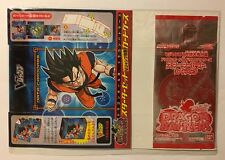 Dragon Ball Kai Dragon Battlers Deck Box + 3 PROMO VJump