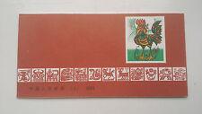Chine 1981 année du coq brochure SB3
