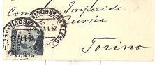 ITALIA REGNO su busta francobollo del 1911 soprastampato Cent 20 console Russia