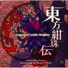 New Touhou Legacy of Lunatic Kingdom PC Game Kanjuden TH15 Import US Seller