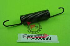 F3-33300868 Molla RETROMARCIA per Piaggio APE 50 TUTTI - 116695 Originale