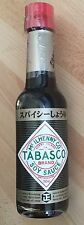 TABASCO Spicy Soy Sauce, 150ml, McIlhenny, Shouda Shoyu, Japan