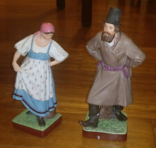 Pair 2 Antique Porcelain Imperial Russian Biscuit Pottery Figures 1870s Gardner