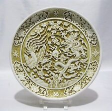 China vintage collection carving dragon and Phoenix Resin plate bird floral