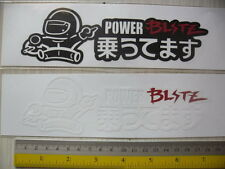 2 JDM BLITZ racing di-cut aftermarket sponsor sticker decals.