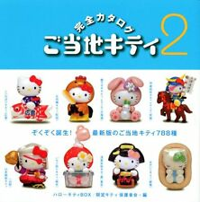 Hello Kitty Complete Catalog 2 Gotochi Box Collection Japan Limited