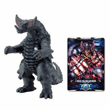 "Bandai Ultraman Ultra Monster X 08 Mecha Gomora 5"" Figure New Japan"