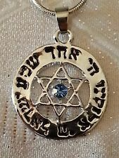 Star of David / Shema Israel Pendant Necklace Kabbalah Judaica Jewish Protection