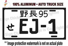 92-95 HONDA CIVIC EJ1 JAPANESE LICENSE PLATE TAG JDM