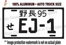 92-95 HONDA CIVIC EJ1 JAPANESE LICENSE PLATE TAG JDM