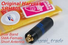 Harvest SRH805 4cm Short Dual Band Antenna SMA-Female for KENWOOD PUXING BAOFENG