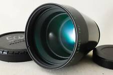 1857 Nikon Rear Lens for T 500mm, for Nikkor T 360 500 720mm Excellent++
