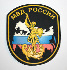 """MILITARY PATCH RUSSIA POLICE """"SOBR"""" SWAT  ORIGINAL!"""