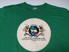 VTG 70s (XL) Young Iranians Constitutional Monarchy Green Shirt Shir o Khorshid
