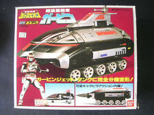 80s Bandai PC-54 Space Sheriff Juspion DX Gabin Chogokin Popy Gavan Daileon