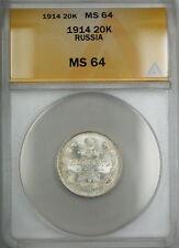 1914 Russia 20K Kopecks Silver Coin ANACS MS-64 *Blast White*