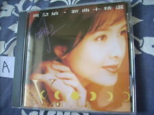 a941981 Vivian Chow Best HK CD 周慧敏 New Song + Best  新曲 + 精選 Autographed on the Paper and the CD (A)