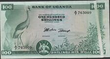 Uganda 100/ - ND. 1966  P 5a Circulated Banknote ERROR