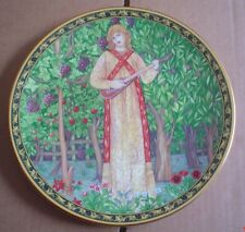 Royal Worcester Collectors Plate AUTUMN From ORCHARD COLLECTION 1996