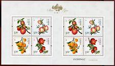 China prc 2014-15 frutos fruits pequeños arcos mnh