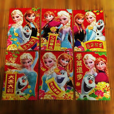 [JSC] ANG POW RED PACKET ~Frozen Film Series ~  (6 pcs) ~Limited Version