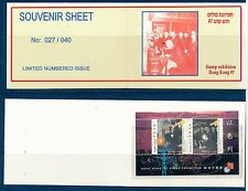 ISRAEL 1997 EDISON HONG KONG EXHIBIT S/SHEET MNH IN MINI FOLDER