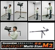 Discoverycam Multi-Stan Camera stabilizer tripod monopod shoulder for DSLR HDV