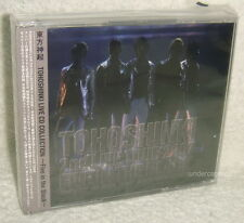 TOHOSHINKI Live Collection Five in The Black Japan 3-CD (DBSK TVXQ)