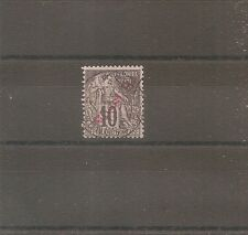 TIMBRE NOSSI BE FRANKREICH KOLONIE 1893 N°23 OBLITERE USED