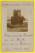 cpa Carte Photo POLOGNE POLSKA POLAND Monument Héros 1915 Guerre War Wojna