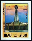 IRAQ ESSAY or PROOF 1995 25 Dinar Baghdad Clock Issue on Glazed Paper