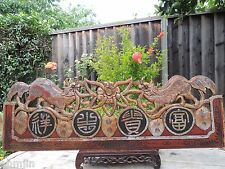 "329. Antique Carved Gold Gilt Wood Panel  w/ Foo Dog with Chinese Words"" 富贵吉祥"""