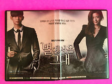 My Love from the Star Korean Drama DVD set with Excellent English subtitles