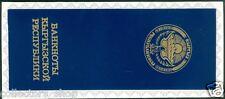 KYRGYZSTAN: MINT BANK set 6 banknotes 1T/10T/50T/1S/5S/20S 1993(ND) UNC folder