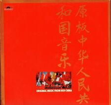 TSUI TAK MING (CHROMONICA) original music from red china 2489 088 LP PS EX+/EX