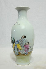 Chinese  Famille  Rose  Porcelain  Vase  With   Mark   3