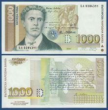 BULGARIEN / BULGARIA 1000 Leva 1997  UNC  P.105 (110)