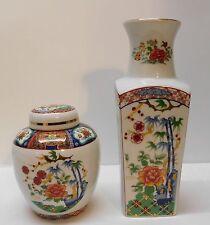 Japanese Vase and Ginger Jar Matching Pair Imari Ware Nagoya Vintage