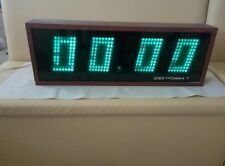 HUGE Rare VFD Nixie Wooden Wall Clock ELEKTRONIKA 7-06k  Soviet  80th Working